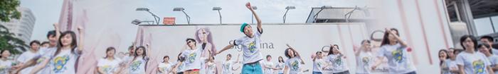 香港聾人福利促進